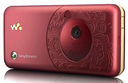 Sony Ericsson 660i