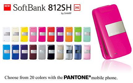 Pantone colored mobiles