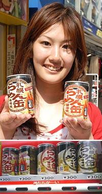 cannedramen2.jpg