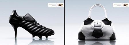 sky-soccer.jpg