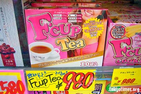f_cup_tea.jpg